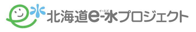 e- 水ロゴ_.jpg