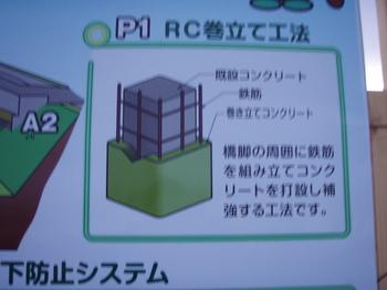 2011_0205_165847.JPG